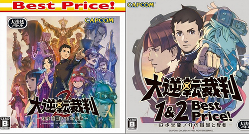 3DS「大逆転裁判2」の廉価版が10/18発売決定!前作&ミニサントラ同梱版も用意