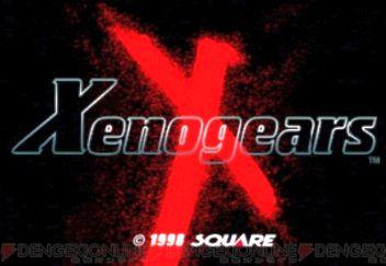「FF7じゃない!」スクエニが本当にリメイクしなければならないのは 「ゼノギアス」だという風潮