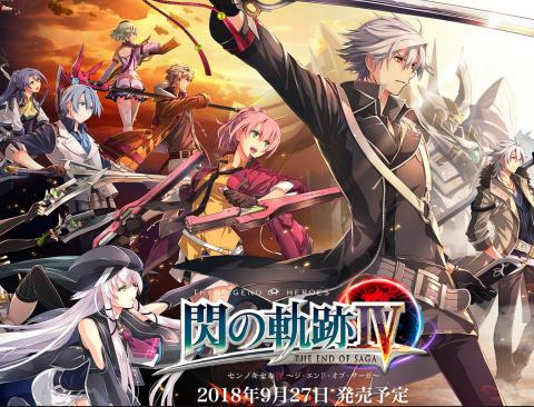 PS4「英雄伝説 閃の軌跡IV -THE END OF SAGA-」TGS2018体験版デモプレイムービーが公開!