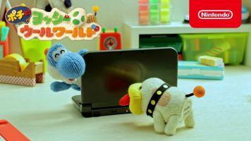 3DS「ポチと!ヨッシーウールワールド」 ゲーム内で見られるアニメ『いないいない編』が公開!