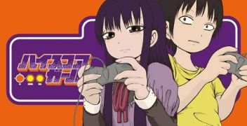 【衝撃】青春ゲームアニメ「ハイスコアガール」の協力者たちが意外と凄かったwwww