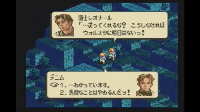 【急募】シビれたゲームの名言