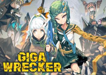ゲームフリーク最新作「GIGA WRECKER(ギガレッカー)」がついにリリース!ニンテンドースイッチにも来るっ!?