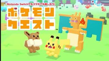 【朗報】Switch版「ポケモンクエスト」、2日で100万DL超えの快進撃!!