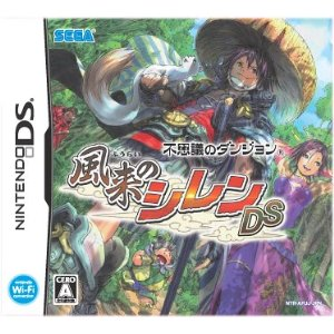 3DS「風来のシレン2 鬼襲来!シレン城3D」 ... 3DS「風来のシレン2 鬼襲来!シレン城