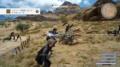 ff15-stand-by-me1-1024x576