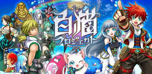 【速報】白猫プロジェクト、最強キャラランキング発表!!!!!