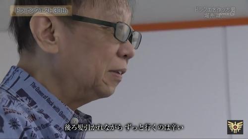 堀井雄二「ダンジョンで正解の道が分からないままプレイヤーを進ませるのはだめ」