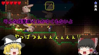 3DS版「テラリア」 ゆっくり実況者・たくっちさんによる紹介動画最終回が公開!