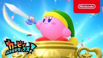 3DS「カービィ バトルデラックス!」  TVCM 1 & 2が公開!