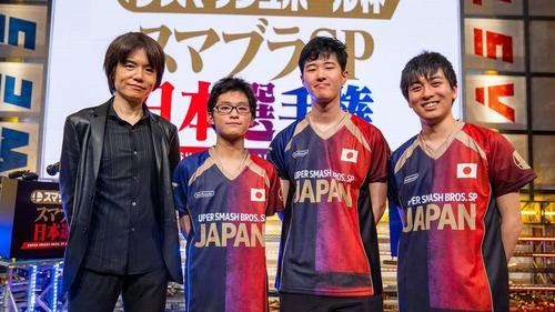 【朗報】スマブラ日本代表、全員マスクなし!陰キャラゲームとの格の違いをみせつける