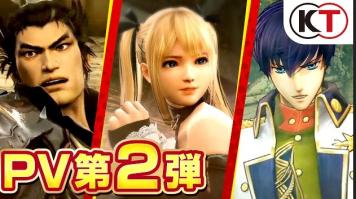 PS4/PSV「無双☆スターズ」  第2弾PVが公開!
