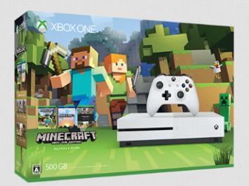 【朗報】Xbox One S、値下げ価格改定キタ━━━(゜∀゜)━━━ッ!!