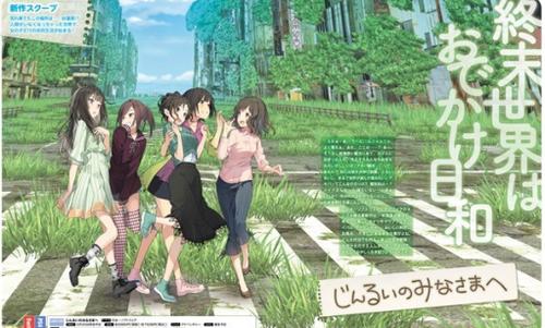 Switch/PS4「じんるいのみなさまへ」最新PVが公開!5/30発売、パッケも公開!!