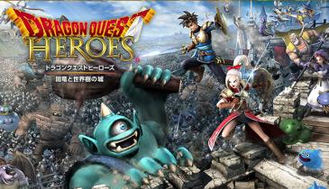 「ドラゴンクエストヒーローズ」 ローソンコラボキャンペーンが20日からスタート!