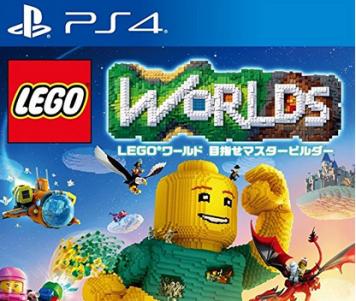 「レゴ ワールド 目指せマスタービルダー」 レゴ版サンドボックス型ゲーム、海外向けローンチトレーラーが公開!日本は4/6発売