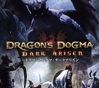「ドラゴンズドグマ ダークアリズン」 PS4でフルリメイク、現行機種に合わせて高解像度化を果たしたゲーム画面を公開!