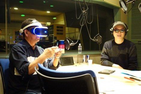【朗報】加山雄三(80)、船上でPSVRをプレイする猛者だったwwww