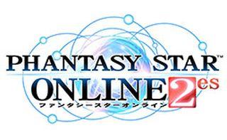 「ファンタシースターオンライン2 es」 ついに正式サービス解禁!「PSO2」とのデータ連動に対応、各種キャンペーンも開始!!