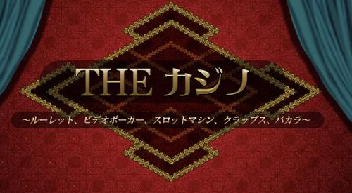日本でプレイするべき人気オンラインゲーム