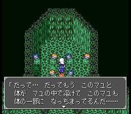 【画像】ゲームのトラウマ四天王決まる