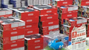 【悲報】Switch、ガチで買えない