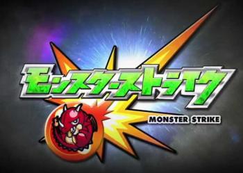 「モンスターストライク」 3DS向けにRPGとなって12/17発売決定!オリジナルモンスターも登場!!