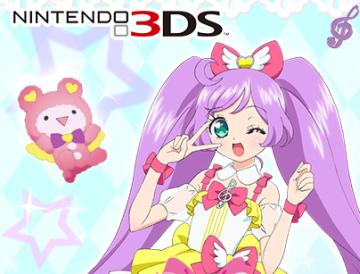 3DS「プリパラ&プリティーリズム」 3/19発売!アーケードに連携、コーデ収録数は約1450!!