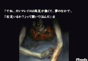 ge_hayari02