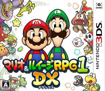 今週の「マリオ&ルイージRPG1 DX」 2万5000本で1位って正直どう思う?
