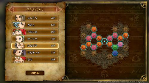 「ドラゴンクエスト11」 「スキルパネル」「ふっかつのじゅもん」などゲームシステム詳細が公開!
