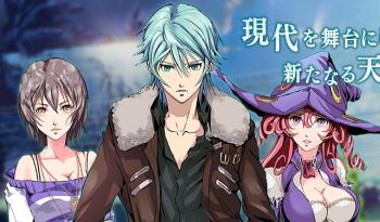 PS4/PSV「ザ・ロストチャイルド」 角川入魂の神話構想RPG ファイナル・トレーラーが公開!