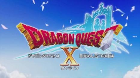 「ドラゴンクエスト」最新作がWiiU/PCで発売決定!反応まとめ