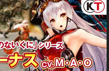PS4/PSV 「無双☆スターズ」 アクション紹介ムービー時継、あやね、アーナス、クリストフォロス篇公開!