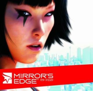 EA、E3にて新生「ミラーズエッジ」の最新情報公開を約束!随分待たされたなぁ