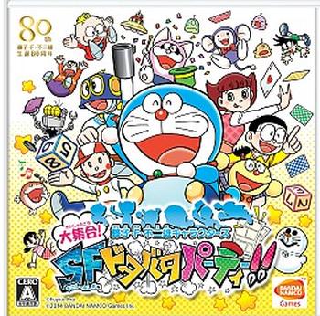 3DS/WiiU 「藤子・F・不二雄キャラクターズ 大集合!SFドタバタパーティー!!」 祝発売!新紹介映像、キャラクターの別カラーVerが公開!!