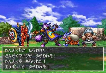 RPGの負けイベ戦闘ってクソだよな。考えたの誰だよ