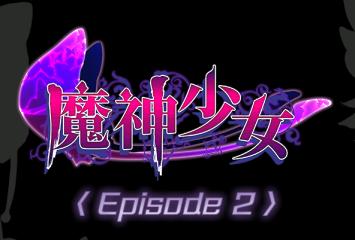 「魔神少女 エピソード2」 3DSで発売されたポップな2Dアクション続編が始動!ティザーサイトが公開!!