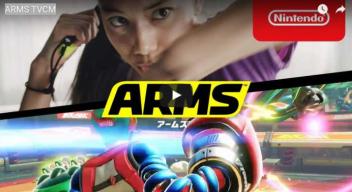 「ARMS」 TVCMが公開! 「いいね持ち」がめちゃくちゃ楽しそうwww