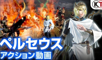 Switch/PS4「無双OROCHI3」新キャラ『ペルセウス(CV:下野 紘)』参戦!紹介動画が公開