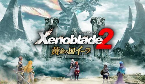 """「ゼノブレイド2」 """"黄金の国イーラ""""はなんと新規マップ、新規戦闘システム追加!!"""