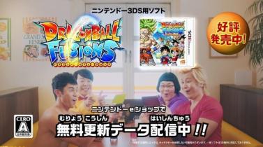 3DS「ドラゴンボール フュージョンズ」 新CM『ジクーカンレーダー編』が公開!