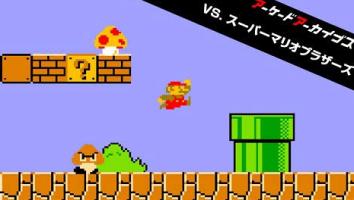 なぜゲームの技術は年々上がっているのに「昔のほうが良かった」という感想が絶えないのか