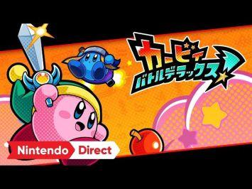 3DS「カービィ バトルデラックス!」 11/30発売、コピー能力総選挙も開催!!