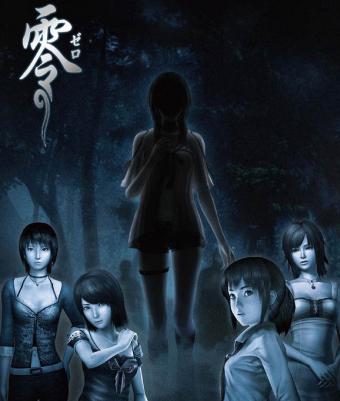 人気ホラーゲーム 「零~ゼロ~」の実写映画版公開日が9/26に決定!ビジュアルも解禁!!