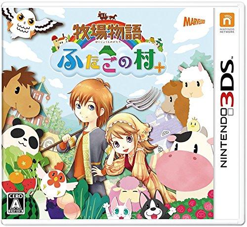 3DS「牧場物語 ふたごの村+」 12/14発売決定、予約開始!!