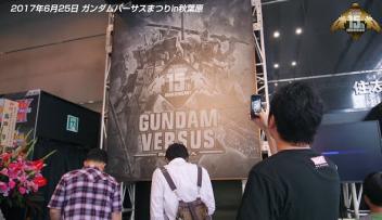 PS4「ガンダムバーサス」 黒板アートのれなれなさんインタビュー&贈呈式映像が公開!