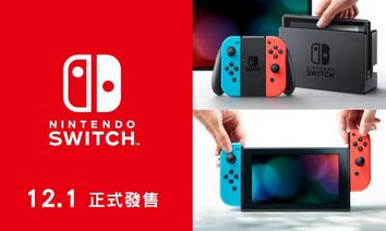 【台湾/韓国】1位 ポケモン剣盾 2~5位 Switch