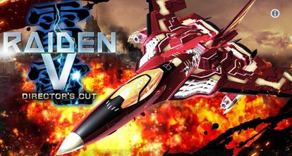 PS4版「雷電V」 が2017年内発売決定!2人同時プレイモードを追加した完全版!!
