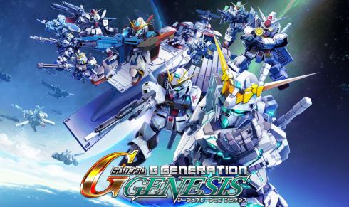 【速報】「SDガンダムGジェネレーションジェネシス」 NintendoSwitchで発売決定 !特典はSFCのSDガンダムX!!